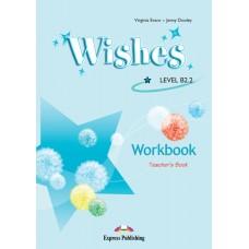 Wishes B2.2 Teacher's Book