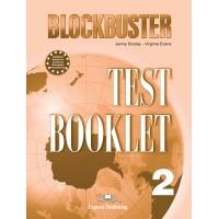 Blockbuster 2 Test Booklet