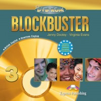 Blockbuster 3 Dvd-Rom