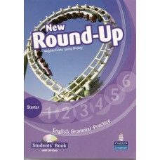Round-Up Starter with Cd-Rom