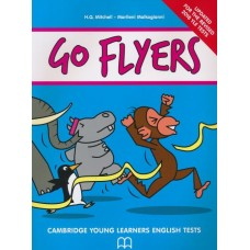 GO FLYERS updated 2018 for Cambridge YLE Tests FLYERS